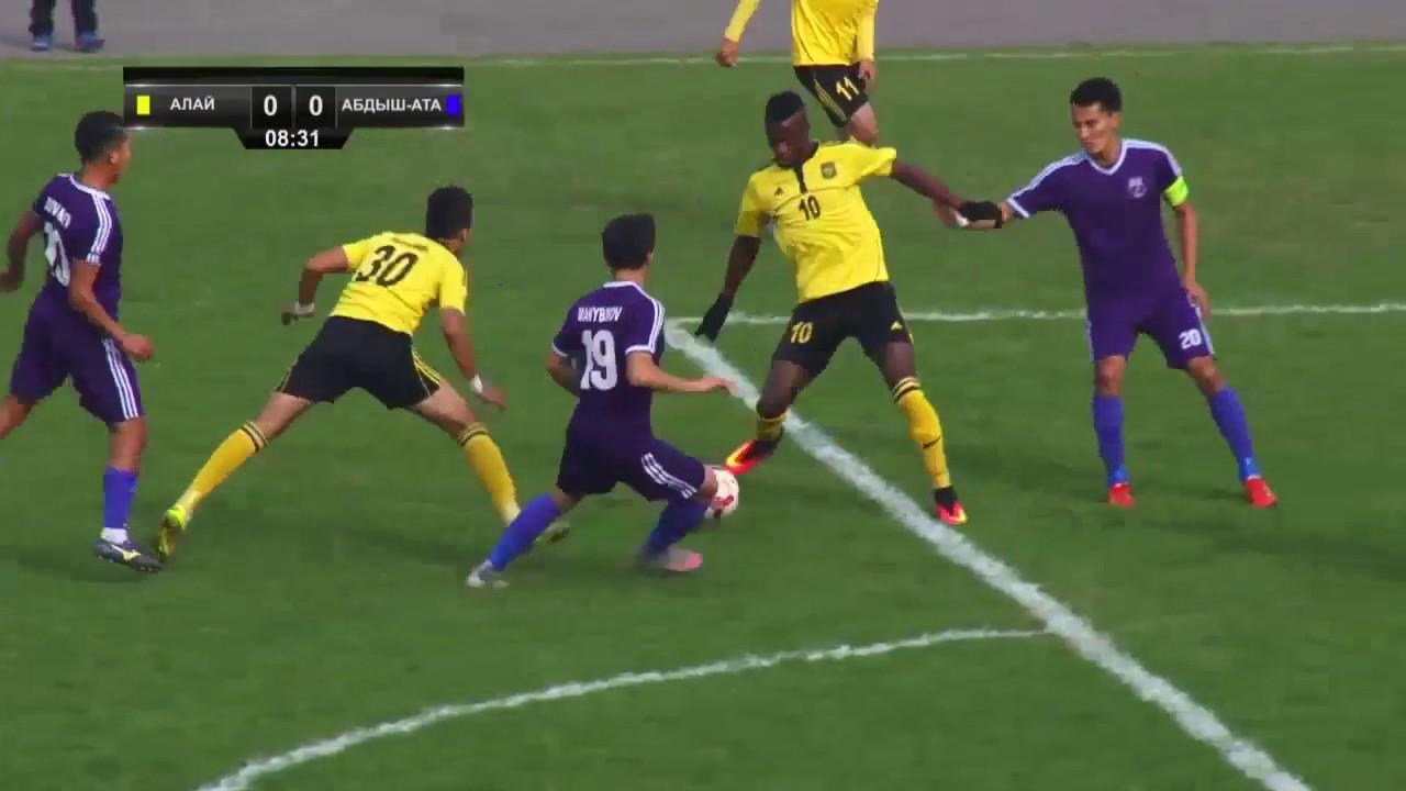Топ-Лига-2016. Матч#63 Алай – Абдыш-Ата 2:0