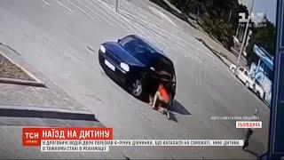 Во Львовской области автомобиль дважды наехал на ребенка. Видео 18+