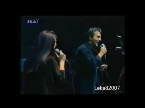Γιωργος Νταλαρας-Αφροδιτη Μανου..Εχω μια αγαπη (1997)