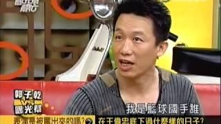 國光幫幫忙 20060301 郭子乾
