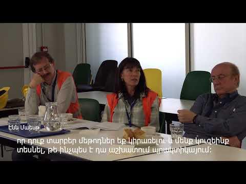 Bronozian's consultants visit Amulsar
