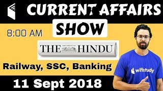 8:00 AM - Current Affairs Show 11 Sept | RRB ALP/Group D, SBI Clerk, IBPS, SSC, UP Police