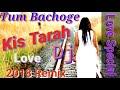 Tum Bachoge Kis Tarah || Super Hit Love  Dj Remix  Song