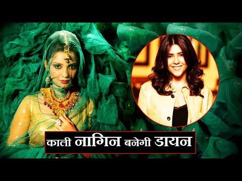 Adaa Khan's New Show 'Daayan' | Ekta Kapoor's Next