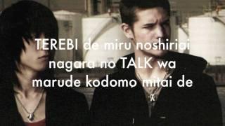 ONE OK ROCK 「YAP」Lyrics Romaji