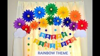 RAINBOW THEME BIRTHDAY PARTY DECORATION IDEAS| EASY & SIMPLE BIRTHDAY DECORATION IDEAS AT HOME