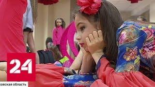 В Новогорске открыт гимнастический центр Ирины Винер-Усмановой - Россия 24