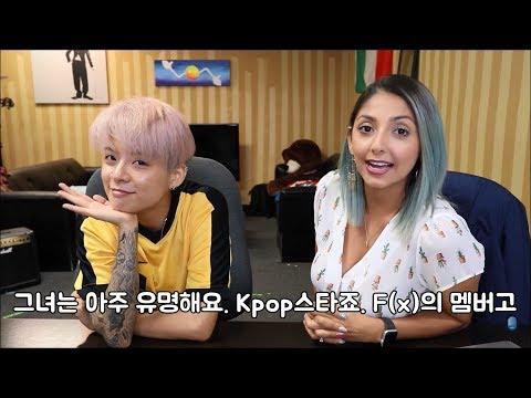 한국어자막/엠버리우에 대해 알아가기1