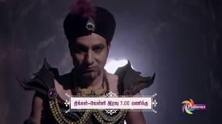Best Alauddin Polimer Serial Today Episode - Bella Esa