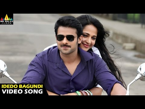 Mirchi Songs | Idedo Bagundi Video Song | Latest Telugu Video Songs | Prabhas, Anushka