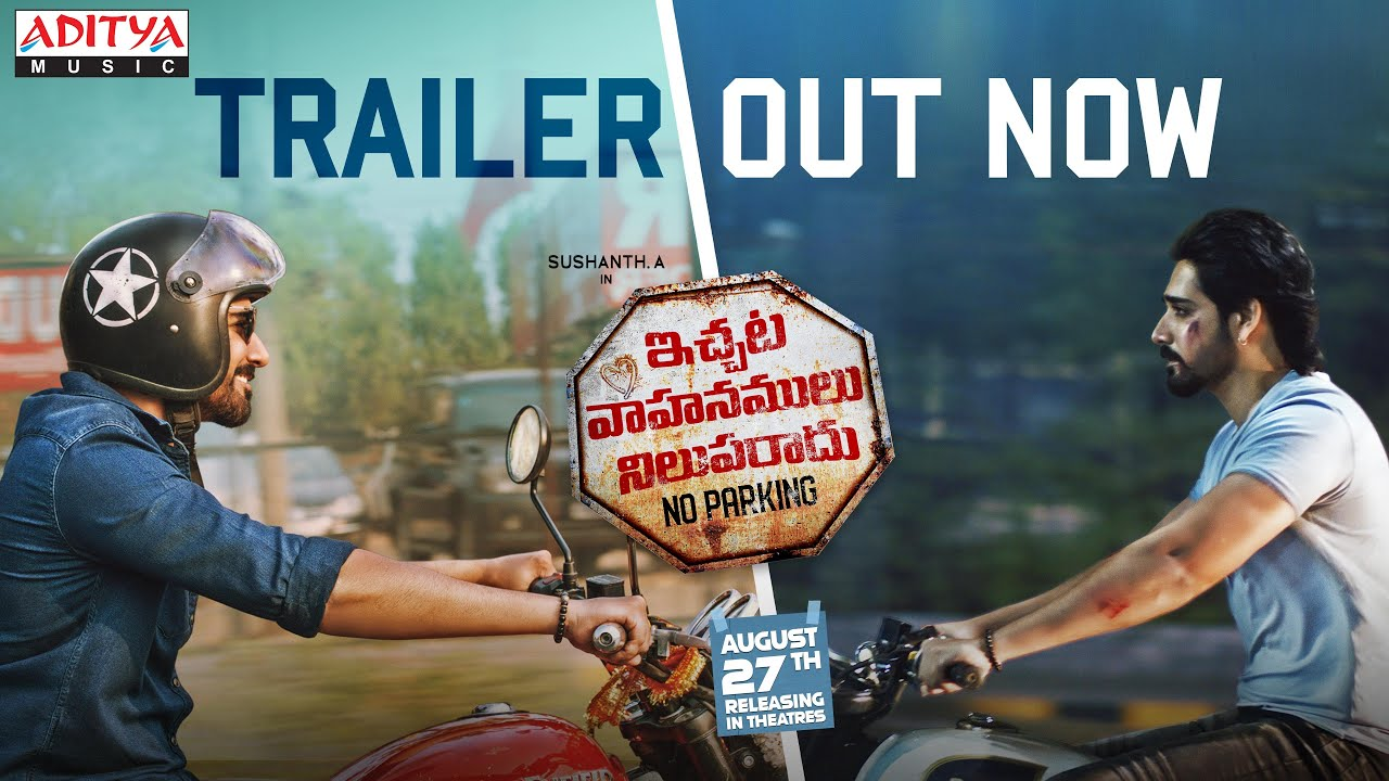 #IVNR Trailer Sushanth Meenakshii Chaudhary