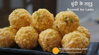 Indian food recipes in hindi learn recipes by video hellvideos boondi ladoo boondi ladoo recipe video forumfinder Image collections