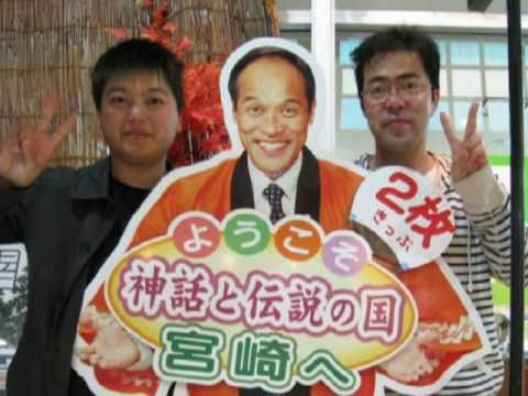 四国・九州1周ずつの旅②【2009.10.11.~12.】