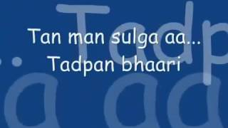 Do dhari talwar lyrics in hindi - YouTube