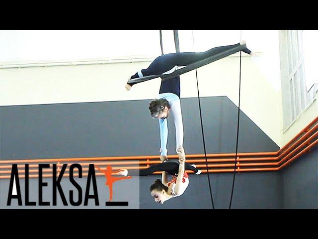 Воздушные полотна - воздушная гимнастика, акробатика. Танец на полотнах.  Отчетный концерт ALEKSA