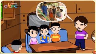 สื่อการเรียนการสอน มงคล 38 ป.3 สังคมศึกษา