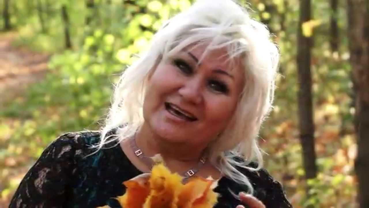 Людмила Семенова — Кĕрхи çумăр