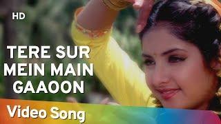 Tere Sur Mein Main Gaoon (HD) | Geet Songs | Divya Bharti | Avinash Wadhavan | Alka Yagnik