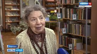 В Барнауле растёт интерес к библиотекам и книгам