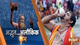 Kumbh Mela 2019: From chanting