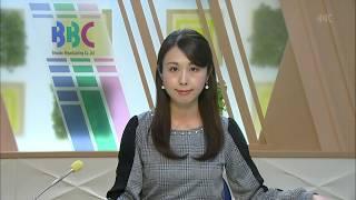 2月20日 びわ湖放送ニュース