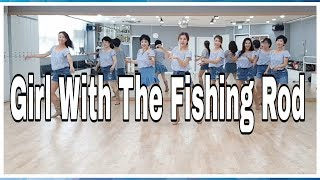 Girl With The Fishing Rod-Line Dance(Improver )Christina Yang(August 2018)
