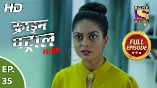 Click here to Subscribe to SonyLIV: http://www.sonyliv.com/signin  Click here to Subscribe to SET India: https://www.youtube.com/channel/UCpEhnqL0y41EpW2TvWAHD7Q?sub_confirmation=1  Click here to watch full episodes of Crime Patrol Satark Season 2:  https://www.youtube.com/playlist?list=PLzufeTFnhupx-Ii958bn2-dYO2vE3tdmX  Episode 34: A Deadly Deal ---------------------------------------- In today's episode, a man named Chirag Sahani goes missing. A multi-national company's executive seemed troubled with the #metoo movement controversy. His friend Advocate Deepika had some settlement to deal with Chirag. A huge revelation of Chirag's character was about to happen. Stay Tuned!  More Useful Links : Also, get the Sony LIV app on your mobile Google Play - https://play.google.com/store/apps/details?id=com.msmpl.livsportsphone iTunes - https://itunes.apple.com/us/app/liv-sports/id879341352?ls=1&mt=8 Visit us at http://www.sonyliv.com Like us on Facebook: http://www.facebook.com/SonyLIV Follow us on Twitter: http://www.twitter.com/SonyLIV  About Crime Patrol :  --------------------------------- Crime Patrol will attempt to look at the signs, the signals that are always there before these mindless crimes are committed. Instincts/Feelings/Signals that so often tell us that not everything is normal. Maybe, that signal/feeling/instinct is just not enough to believe it could result in a crime. Unfortunately, after the crime is committed, those same signals come haunting.  #crimepatroldastak #crime