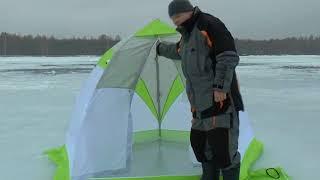 Палатка зимняя для рыбалки лотос 1