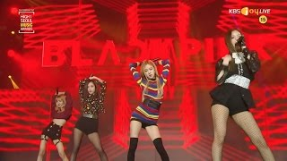 BLACKPINK   '불장난 (PLAYING WITH FIRE)' + '붐바야 (BOOMBAYAH)'  In 2017 Seoul Music Awards