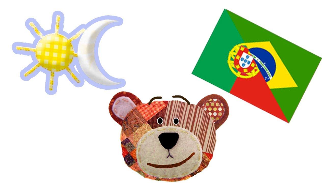 Los contrarios y opuestos - Portugués para niños