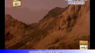 Urdu Documentary ( Zam Zam )In Qtv.By Visaal