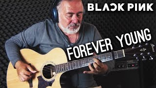 Forever Young | Fingerstyle Guitar