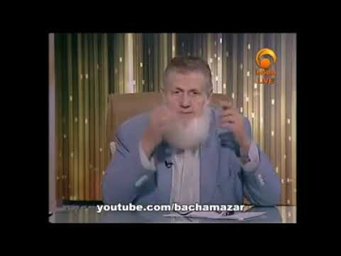 Call to islam