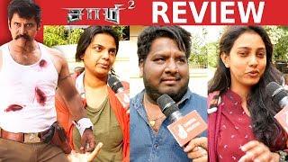Saamy 2 Review FDFS | Vikram | Keerthy Suresh