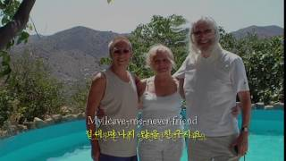 My Forever Friend- Charlie Landsborough 내 영원한 친구 English & Korean captions 영어와 한글자막