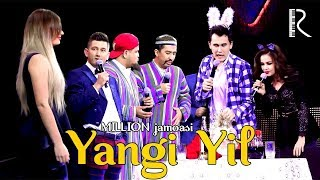 Million jamoasi - Yangi yil   Миллион жамоаси - Янги йил