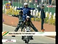 All-Women CRPF Bike Contingent Makes Stellar Debut On 71st Republic Day - Video
