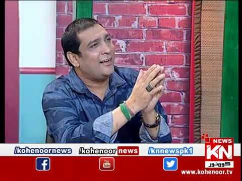 Shugal Mughal 01 November 2019 | Kohenoor News Pakistan