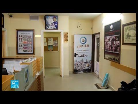 العرب اليوم - شاهد: إغلاق قناة
