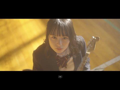 真っ白なキャンバス / レガシー (Music Video)