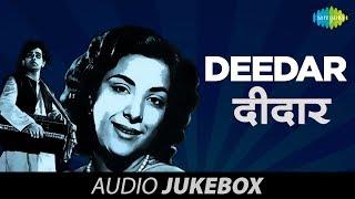 Deedar 1951 Movie Songs   Ashok Kumar Dilip Kumar & Nargis