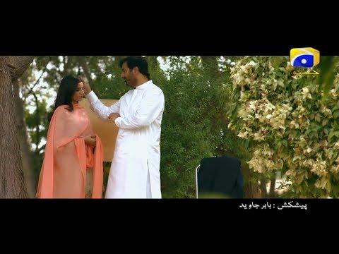 Download Shayad  Episode 4 Promo | Har Pal Geo