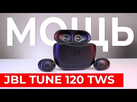 Наушники JBL Tune T120TWS (синий)