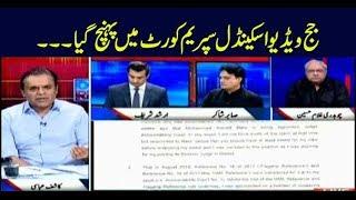Off The Record | Kashif Abbasi | ARYNews | 12 July 2019