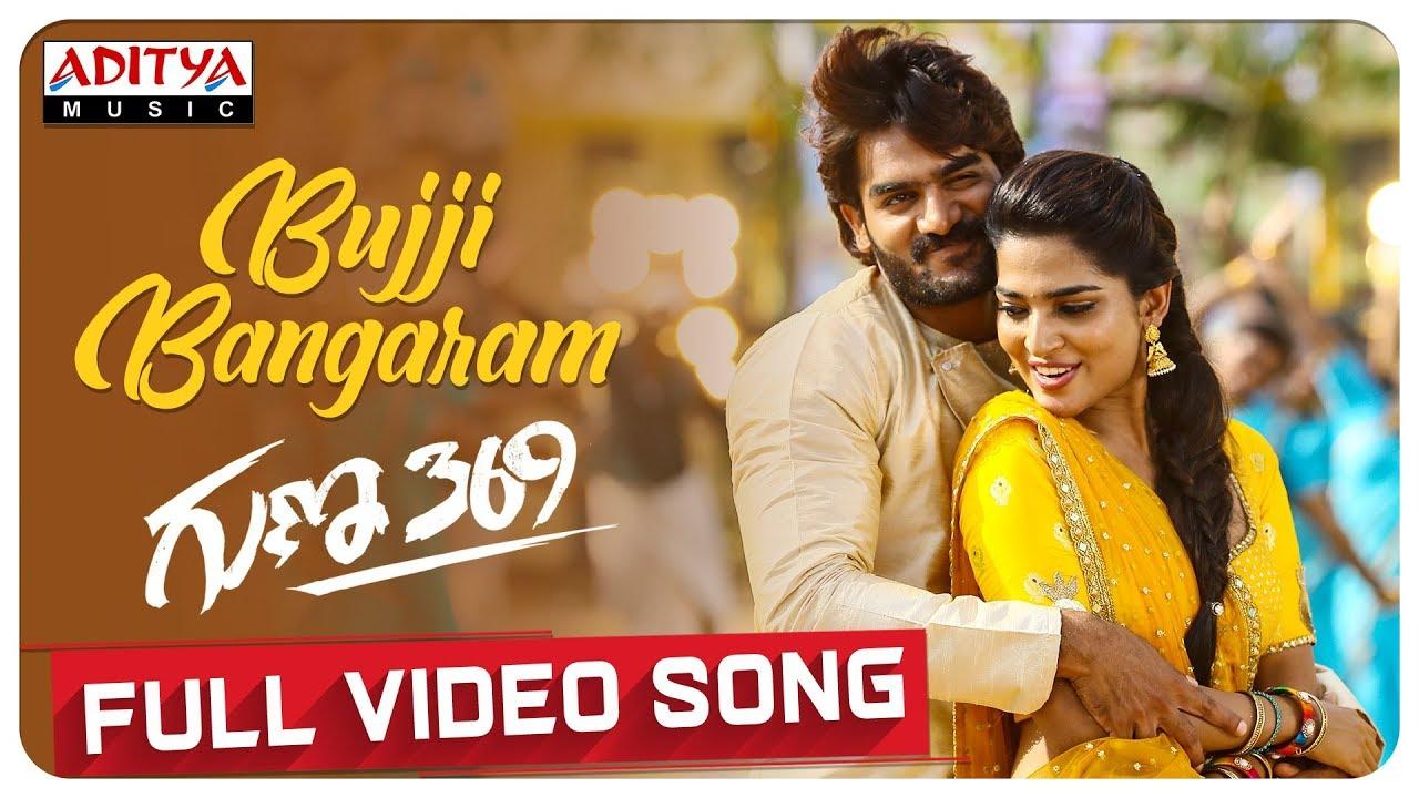 Bujji Bangaram song lyrics in telugu | Guna 369