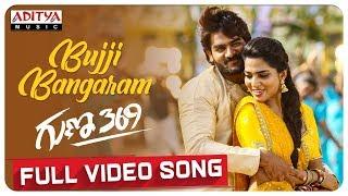 Bujji Bangaram Full Video Song || Guna 369 Video Songs