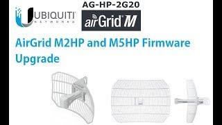 airgrid m5 hp firmware - मुफ्त ऑनलाइन