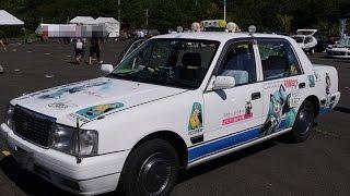花澤香菜竹達彩奈生天目仁美札幌にはイタ車ならぬイタクシーが存在する。