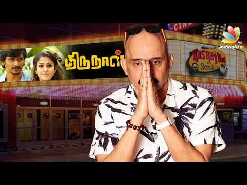 Thirunaal-Review-Kashayam-with-Bosskey-Jiiva-Nayanthara-Tamil-Movie
