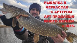 Клев рыбы в черкассах на 3 дня